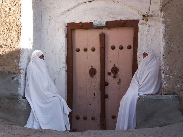 Veiled Women in Iran